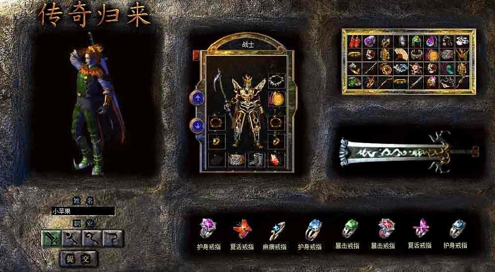 玩家在80级可开启转生系统,通过人物按钮可进入转生界面: