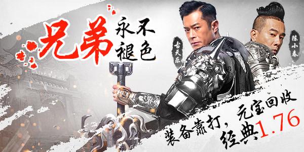 中国手游排行榜2019,中变传奇手游2019,拿沙奖