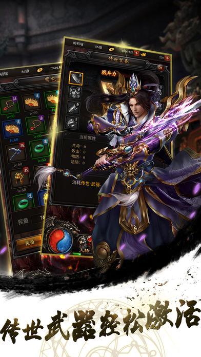 《英雄联盟》传奇游戏大全测评:传奇手游玩法介绍
